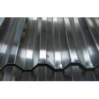 Best Buildings Roofing Systems Hot Dipped Galvanized Steel Coils For Steel Tiles In Regular Spangles wholesale