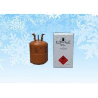 China Refrigerant Gas R600a on sale