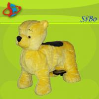 Best Animal Ride Hot In Shopping Mall In Playground , Plush Animal Rides wholesale