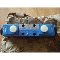 Buy cheap Vickers DG4V-3-2A-Z-M-U-A6-60 Solenoid Operated Directional Valve from wholesalers