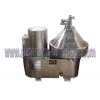 Best High Speed Separator - Centrifuge , Automatic Disc Centrifugal Milk Machine wholesale