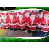 Best Cute Christmas Santa Claus Inflatable Holiday Decorations / Airblown Christmas Model wholesale