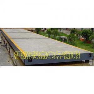 Best Ferroconcrete Truck Scale wholesale