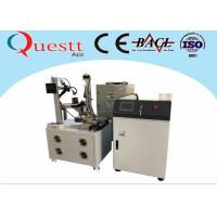 Best CNC Fiber Laser Welding Machine CCD Display 500W 5 Axis Automation Control wholesale
