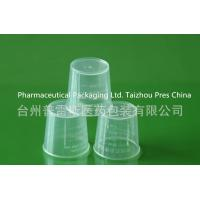 Best Safety Non Toxic Food Grade PP Beaker Cup For Liquid Volume wholesale