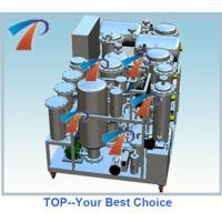 China Waste engine oil refinery machine,without clay,oil recycling,regeneration,protect the environmental on sale