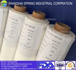 Best 10-74GG,  3XXX-17XXX  nylon flour mesh,FDA approval food grade Flour mesh wholesale