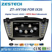 Buy cheap Fit for Hyundai Tucson/ix35 2009 2010 2011 2012 car dvd car radio with gps from wholesalers