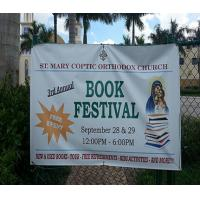 Buy cheap Church Vinyl Banners Vinyl Banners Merry Christmas Banners from wholesalers