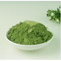Best ISO Approval Organic Moringa Leaf Powder Antidepressant And Sedative wholesale