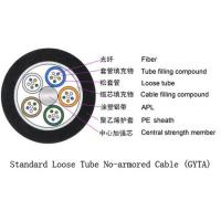 Best Hydrolysis Resistant Outdoor Fiber Cable With Excellent Temperature Performance wholesale