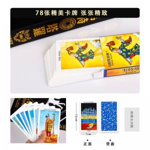 Best Cardboard Mystical Divination Fate Party Game Tarot Cards wholesale