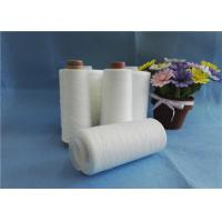 Best High Tenacity 100 Spun Polyester Weaving Yarn With Paper Cone / Dyeing Tube wholesale