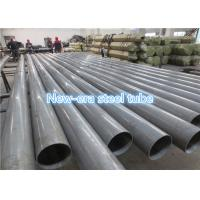 China ASTM A513 DOM1026  Thin Wall Steel Tubing on sale