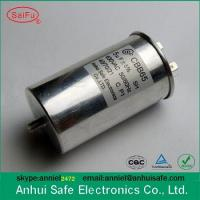 China high quality oil type capacitor for sale CBB65 on sale