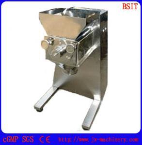 YK series vibrating granulator with stainless steel mesh board of pharmaceutical machine