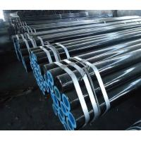 Best Type E Grade A & B ASTM A-53 API 5L Seamless Steel Pipes / pipe / Tube wholesale