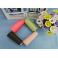 Best Eco Friendly Custom Colourful 30s 40s 50s Dyed Polyester Yarn for Sewing Thread wholesale