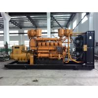 Best Low price  oil field use  Jichai  2000kw   diesel generator set   with ISO CE    factory price wholesale