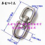 Best stainless steel swivel european type swivel with eye and eye /double eye swivel wholesale
