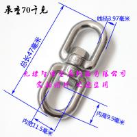 Buy cheap stainless steel swivel european type swivel with eye and eye /double eye swivel from wholesalers