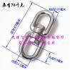 Buy cheap stainless steel swivel european type swivel with eye and eye /double eye swivel from wholesalers
