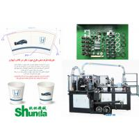 Buy cheap Automatic Paper Cup Machine,paper coffee/tea/icea cream cup forming machine on sale price product