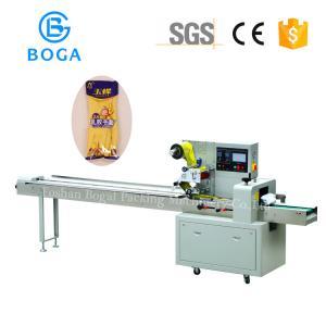 China Horizontal Packing Machine Plastic Glove Wrapping on sale