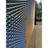 Best 2m width stretch aluminium net expanded metal / 4x8 expanded metal lowes wholesale