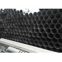 Best Multifunction Seamless Stainless Steel Pipe 304 316L Grade 0.16-3.0mm Thickness wholesale