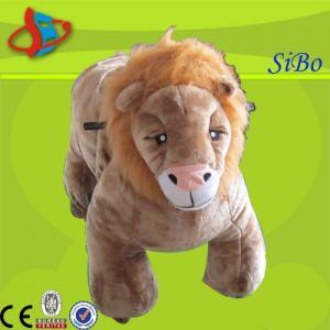 Best Electric Animal Ride Toy , Amusement Park Rides , Animal Game Machine wholesale