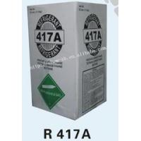 Best OEM refrigerant gas r417a for air conditioner wholesale