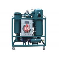 China Turbine Oil Purification Machine , Used Oil Recycling Equipment For Remove Impurities on sale
