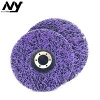 Best Silicon Carbide 3m 7 Inch Paint And Rust Removal Stripping Disc Fiberglass Back Purple Color wholesale