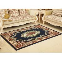 Best Elegant Persian Floor Rugs Persian Style Carpet Washable Non Deformation wholesale