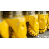 Buy cheap Yellow Tricone Drill Bit Roller & Drag Bits For Water Well Oil Gas Well Drilling from wholesalers