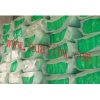 China sell excellent building material of glass wool batts on sale