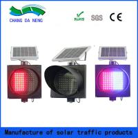 Red blue two colors solar led aluminum signal light/traffic baton light