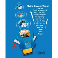 Best PLASTIC FLYING SAUCER LCD WATCH wholesale