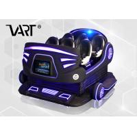 Best 6 Seat VR Cinema Motion Chair Virtual Reality Education Equipment for Kids wholesale