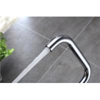 Buy cheap Zinc Alloy Stainless Steel Kitchen Faucet , Kitchen Mixer Tap Industrial Sink from wholesalers