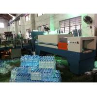 China Small Wine Bottle automatic shrink wrapping machine for beverage plant on sale
