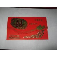 Best Greeting Card With Foil Stamping , Custom Printing Paper Card OEM Design wholesale