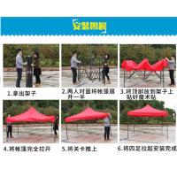 Best Wholesale 3X3M colorful outdoor promotion tent/outdoor advertising tent,exhibition tent wholesale