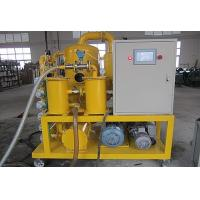 China Double-stage Vacuum Transformer Oil Filtration Machine Series ZYD on sale