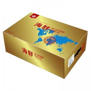 Buy cheap Fodable Packing Paper Box Gloss / Matt Lamination Finishing Premium Design from wholesalers