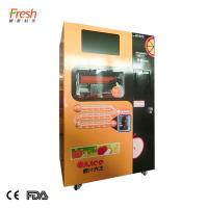 Best business center red orange maker vending machine fresh fruit juice vending machine wholesale