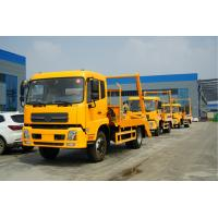 Best 8 Cbm 4*2 Swept Body Garbage Collector Truck 6 Ton Waste Removal And Transport Truck wholesale