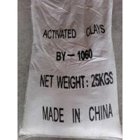 China food grade activated bleaching earth for sunflwer oil refining on sale