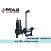 Best 2.2/3.7KW Waste Water Pump , Submersible Sewage Pump For River And Pond Dredging wholesale